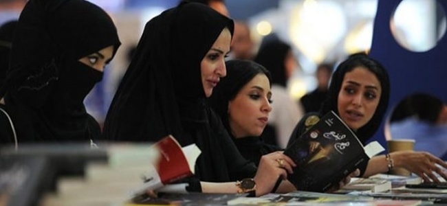 Onbinlerce Suudi Kadın Bu İşe Başvurdu!