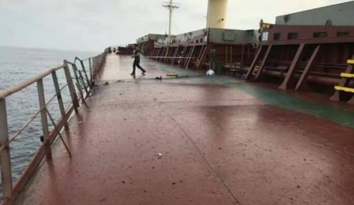 Türk Gemisine Roketli Saldırı! ABD'den Açıklama Geldi