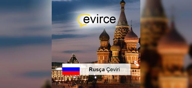 Rusça Türkçe Çevirinin Yeri ve Önemi