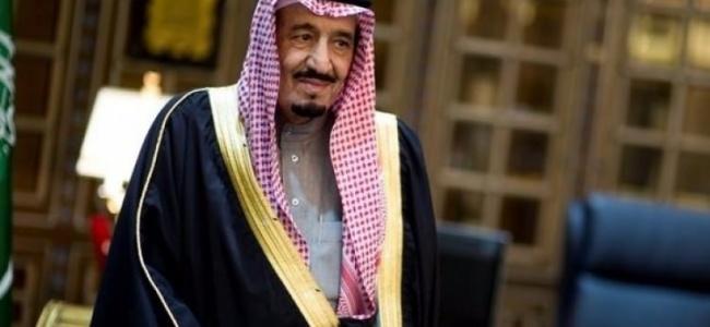 Kral Selman, Katar Emiri'ni davet etti