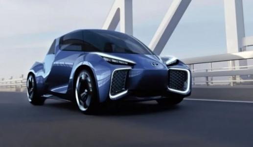 Toyota'dan 2 milyar dolarlık dev yatırım