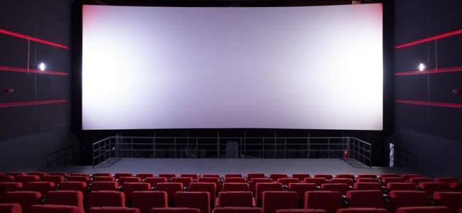 Erotik Film Severlerin Buluşma Adresi